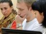 Лингвистическое направление высшего образования